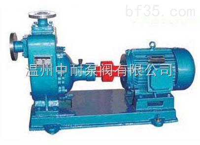 ZXP型不銹鋼自吸泵,臥式自吸泵