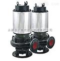 供应JYWQ100-110-10-2000-5.5耐腐蚀排污泵 小型潜水排污泵 防爆潜水排污泵