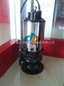 供应JYWQ100-70-15-2000-5.5自动排污泵 耐腐蚀排污泵 小型潜水排污泵
