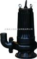 供应WQK180-15QGWQK型潜水排污泵 排污泵选型 不锈钢无堵塞排污泵