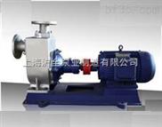 50ZX12.5-50自吸泵-自吸泵