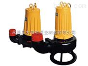 供应AS10-2CB潜水式无堵塞排污泵 AS无堵塞潜水排污泵 高扬程排污泵