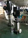 供应CDLF8-60多级耐腐蚀离心泵 轻型立式多级离心泵 CDLF多级离心泵