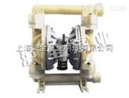 衬胶隔膜泵,塑料隔膜泵,QBY气动隔膜泵