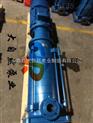供应65DL*10DL多级离心泵 DL多级管道离心泵 不锈钢立式多级离心泵