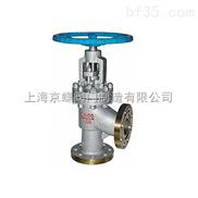 NQ-DWJZF不銹鋼低溫長軸截止閥