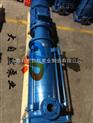 供应80DL*4多级立式离心泵 多级耐腐蚀离心泵 轻型立式多级离心泵