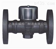 热动力圆盘式蒸汽疏水阀