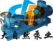 供应IH50-32-160IH型化工离心泵 化工泵厂离心家 耐腐化工离心泵