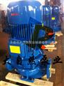 供應ISG40-160(I)B耐高溫管道泵 熱水型管道泵 熱水循環管道泵