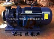 供应ISW40-200(I)B卧式单级管道泵 管道泵生产厂家 管道泵安装尺寸