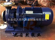 供應ISW40-250(I)A氟塑料管道泵 臥式離心管道泵 臥式單級管道泵