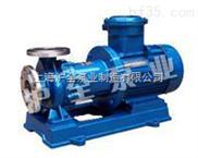 CQB磁力泵,CQB-F磁力泵