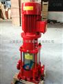 供應XBD14/20-(I)100×10立式多級消防泵 消防泵參數 XBD立式多級消防泵