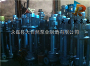 供应YW125-130-20-15无堵塞液下排污泵 液下式排污泵 液下式无堵塞排污泵