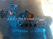 供應ZW200-280-12不銹鋼防爆自吸泵 自吸泵生產廠家 靖江自吸泵