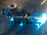 供应ZW250-400-22化工自吸泵 清水自吸泵 zw无堵塞自吸泵