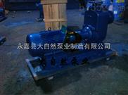 供应200ZX400-32不锈钢防爆自吸泵 自吸泵生产厂家 靖江自吸泵