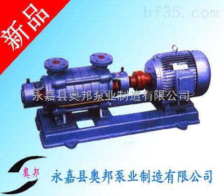 多级泵,卧式多级管道泵,管道泵性能,多级泵原理,卧式泵厂家