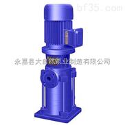 供应50LG高杨程多级离心泵 立式不锈钢离心泵 多级清水离心泵