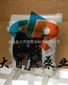 供应QBY-80F46气动隔膜泵 四氟隔膜泵 隔膜泵多少钱