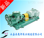 自吸泵,FZB氟塑料合金自吸泵,臥式單級自吸泵,耐腐蝕自吸泵,三相電自吸泵