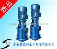 多级泵,立式多级管道泵,多级泵性能,多级泵报价,多级泵原理