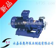 磁力泵,耐腐蚀磁力泵,磁力泵原理,磁力泵性能,厂家直销,浙江磁力泵