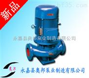 化工泵,管道化工泵,化工离心泵,离心泵原理,厂家直销,温州化工泵