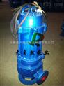 供应QW200-300-7-11带刀排污泵 WQ型潜水式排污泵 QW型无堵塞潜水排污泵