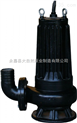 供应WQK20-20QG带刀排污泵 WQK型潜水式排污泵 WQK型无堵塞潜水排污泵
