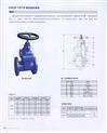 IS100-80-125单吸单级离心泵