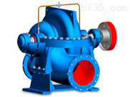 S、Sh單級雙吸離心泵