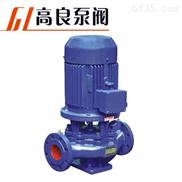 GRG型耐高温管道离心泵