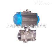 NQ-BZQF三片式气动球阀