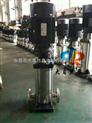 供应CDLF2-30高温高压多级泵 湖南多级泵价格 高压多级泵
