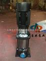 CDLF不銹鋼多級泵
