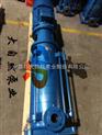 供應150DL*4高壓多級泵 不銹鋼多級泵 DL多級泵