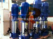 供應50GDL18-15gdl多級泵 立式多級泵 湖南多級泵價格