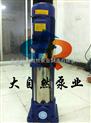 供应65GDL24-12高压多级泵 不锈钢多级泵 gdl多级泵