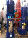 供應80GDL54-14gdl立式多級泵 gdl多級泵 高溫高壓多級泵