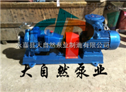 供应IS50-32-125单级单吸离心泵 卧式清水离心泵 高温离心泵