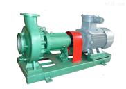 ZB型耐温耐腐自吸式化工离心泵