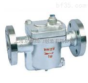 CS45H钟形浮子(倒吊桶)式蒸汽疏水阀,疏水阀