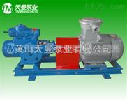SMH660R44E6.7W23螺杆泵|热电厂锅炉点火油泵