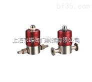 GDC-Q5型、GDC-5型电磁真空阀
