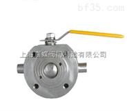 BQ71F薄型保温球阀 ,保温球阀