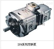 不二越油泵 不二越液壓油泵 日本不二越油泵維修