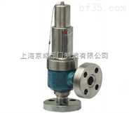 A41Y-160/320彈簧微啟封閉式高壓安全閥,安全閥