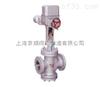 Y945H/Y电动双阀座蒸汽减压阀,蒸汽减压阀